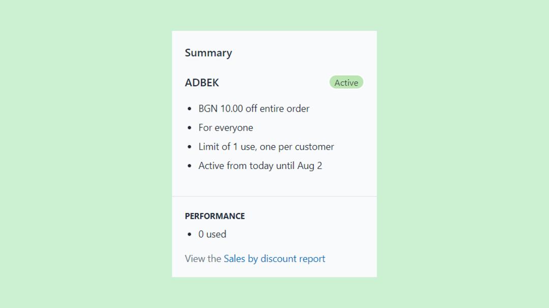 summary_performance_SMSBump